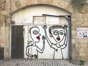 sara-erenthal-street-art